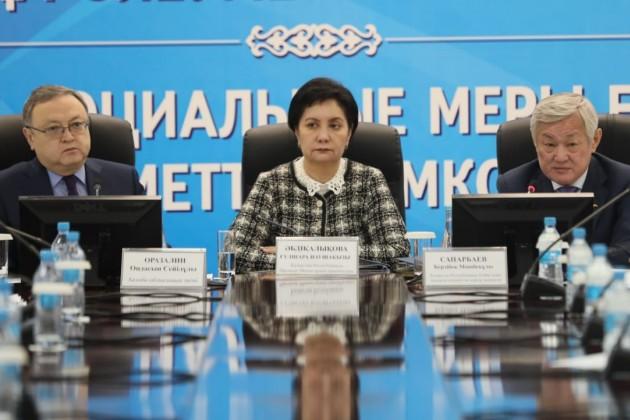 Гульшара Абдыкаликова провела совещание по соблюдению трудовых прав