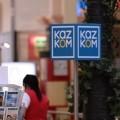 Чистая прибыль Казкома увеличилась на 9,4%