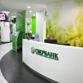 ДБ Сбербанк не будет выплачивать дивиденды за 2014 год