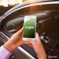 Оплатить штраф на eGov.kz можно с мобильного баланса