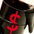 Brent торгуется на уровне $49,7 за баррель