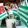 США не признают договор между РФ и Абхазией