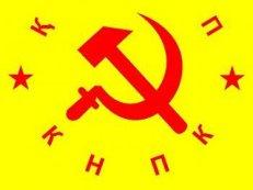 ЦИК зарегистрировал партийный список КНПК