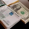Россия сократила вложения в госбумаги США