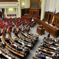 Украину могут лишить беспошлинного режима торговли с ЕС