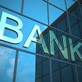 Банки намерены совместно бороться срисками