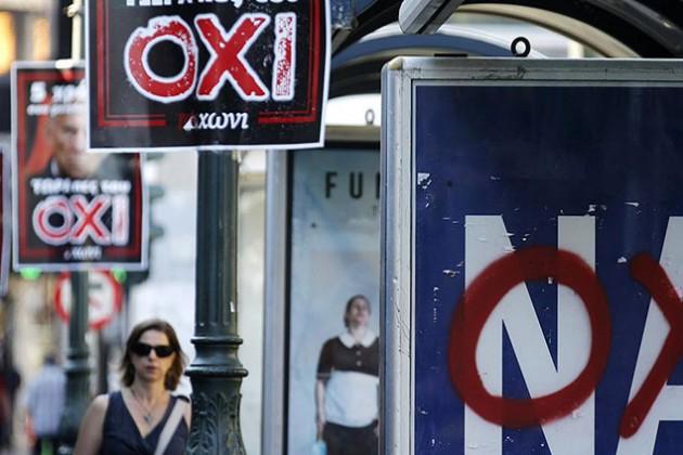 Экономисты повысили вероятность отказа Греции от евро до 90%