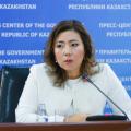 Мадина Абылкасымова получила новую должность