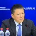 Тимур Кулибаев назначен вице-президентом Олимпийского совета Азии