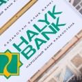 Народный банк завершил сделку попокупке Казкома