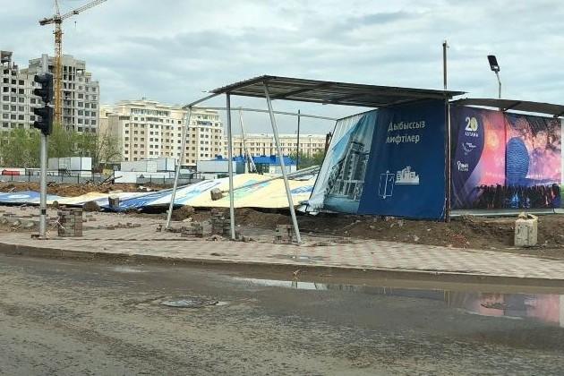 Асет Исекешев поручил вкороткие сроки устранить последствия урагана