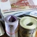 Рубль упал до новых минимумов к доллару и евро