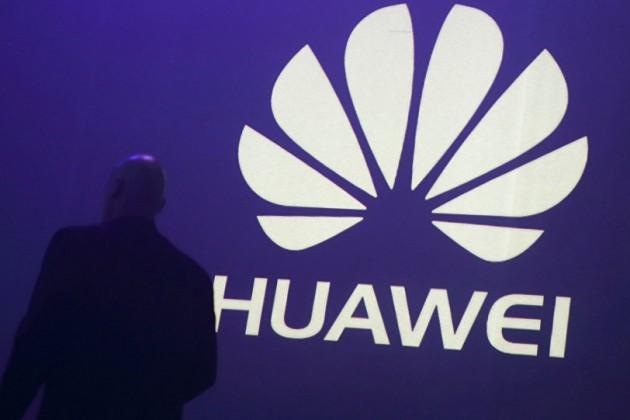 США обвинили Huawei в промышленном шпионаже