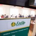 Одно из отделений Банка Астаны перешло в собственность ЕНПФ