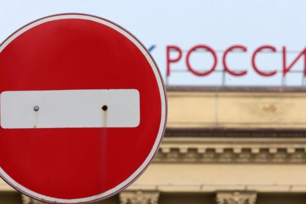 Транзит каких украинских товаров запретила Россия?