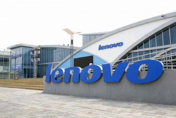 Акции Lenovo исключат изиндекса биржи Hang Seng