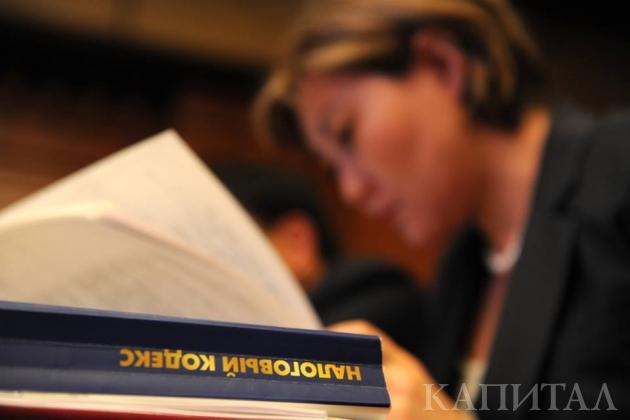 Депутаты выступили против объединения Налогового иТаможенного кодексов