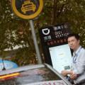 Uber продаст бизнес в Китае своему конкуренту