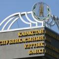 МВФ: Сокращение доли проблемных кредитов – заслуга Нацбанка РК