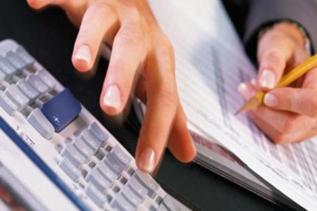 За месяц объем кредитов упал на 0,5%