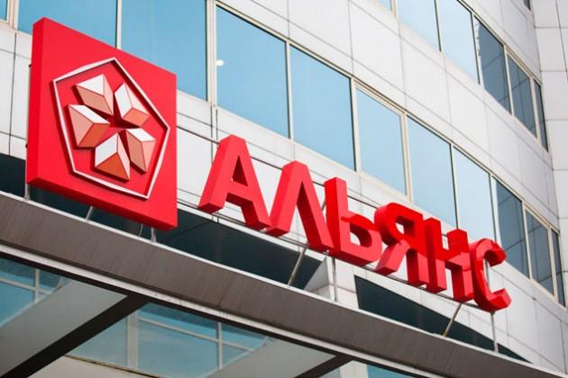 Альянс банк получил чистый убыток в 28,96 млрд