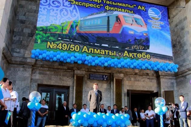 Скоростной поезд начал курсировать из Алматы в Актобе