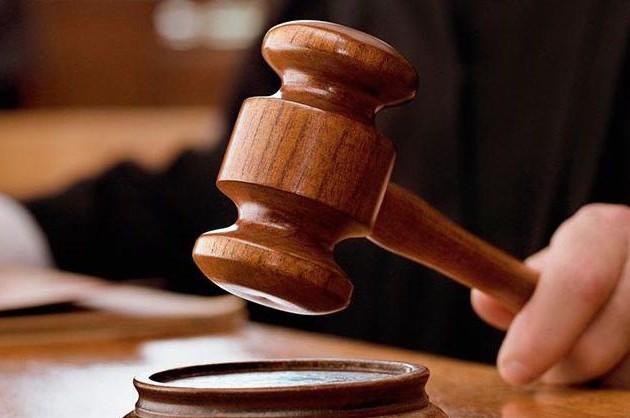 Суд вБрюсселе снял арест с $21,5млрд изНацфонда