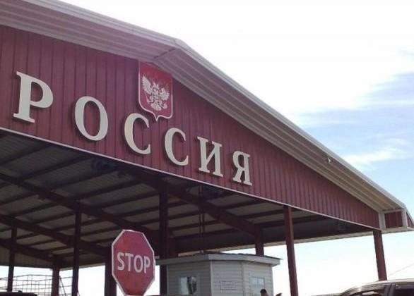 Казахстанцев пустят в Россию без загранпаспорта