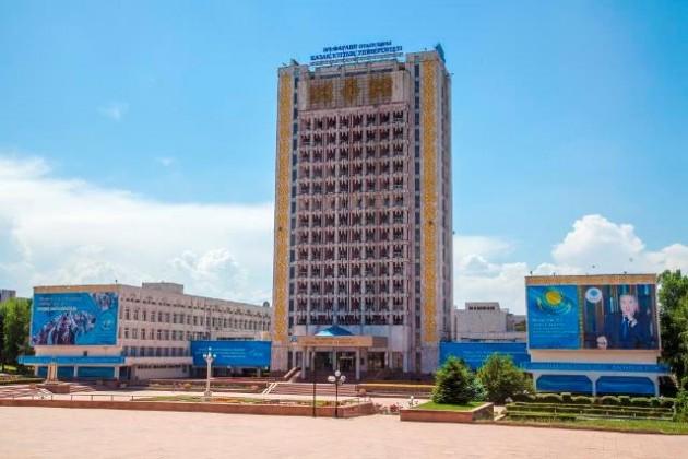 Составлен национальный рейтинг лучших вузов Казахстана