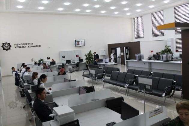 Департамент госдоходов Алматы вводит «Пакеты» для посетителей