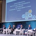 ЕАЭС надо выработать единый подход покриптовалютам иблокчейну