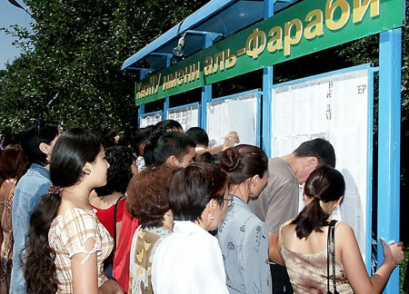 Казахстанцы перестанут брать кредиты на учебу