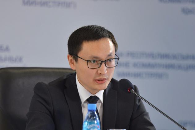 Назначен глава Антимонопольного комитета