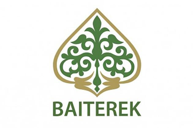Как холдинг «Байтерек» поддерживает крупный бизнес