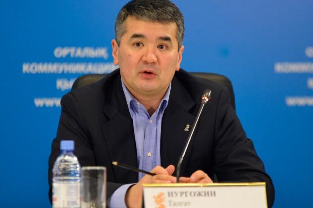 Назначен новый ректор Казахского национального медуниверситета им.Асфендиярова