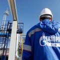 Акции «Газпрома» подорожали до максимума за семь лет