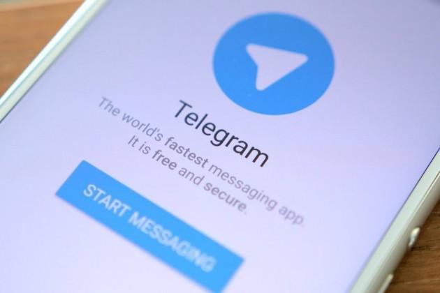 Еще две госуслуги можно получить через Telegram-бот