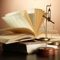 Особенности проведения мониторинга закона
