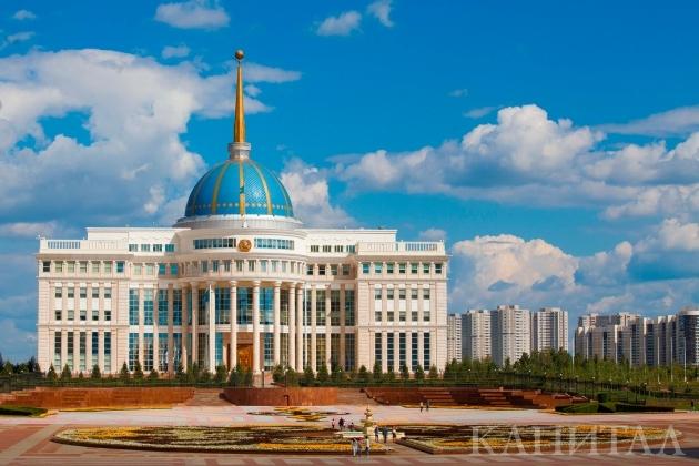Нурсултан Назарбаев встретился сзаместителем премьер-министра Турции