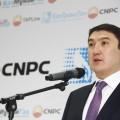 КТГ завершил газопровод «Казахстан – Китай»