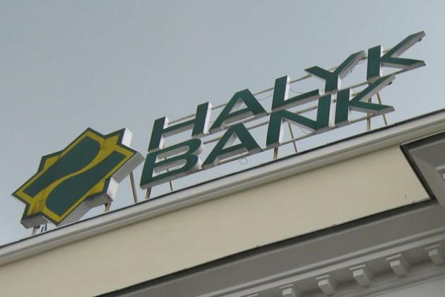 В Народном Банке РК произошли назначения