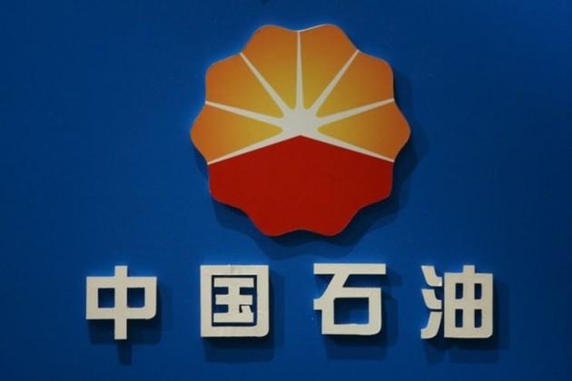 Чистая прибыль PetroChina в 2018 году выросла в 2,3 раза