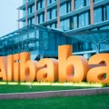 Выручка облачного подразделения Alibaba превысила $1 млрд