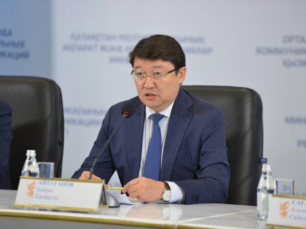 ВКазахстане будут предоставляться кредиты наприобретение отечественной сельхозтехники