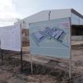 ВКараганде строят логистический центр за10млрд тенге