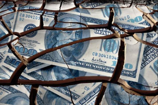 Иран отказался отдоллара вимпортных операциях