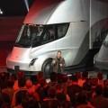 Tesla назвала предварительные цены насвои электрогрузовики