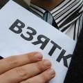 Заполучение взяток отказино задержан сотрудник КГД
