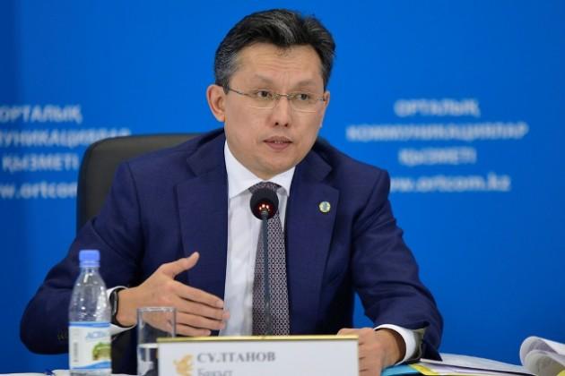 Коррупционные скандалы повлияли наместо Казахстана вглобальном рейтинге