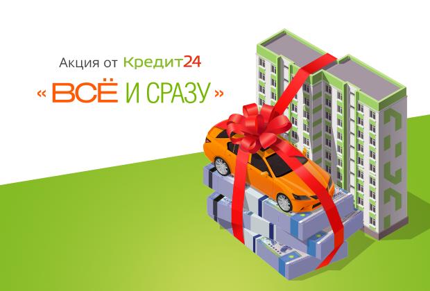Казахстанцам предложили исполнить мечту всей жизни